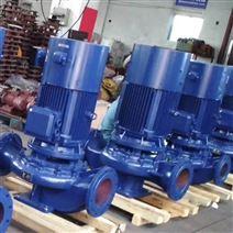 單級單吸熱水管道離心泵