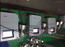 軸振動監視儀XDG3022,XDG3031,XDG3052