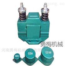 勇梅CZ 電磁料倉振打器-防閉塞振動器