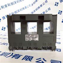 HOBUT CT105F-250/5-2.5/1互感器