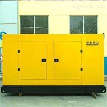 水库业用沼气发电机组采用特殊工艺设计降噪