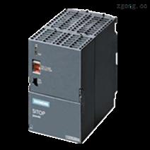 西門子配件6FC5088-6BB11-0AE0