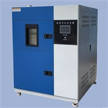 WDCJ-162提藍式溫度沖擊試驗箱