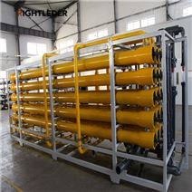 煤化工中水回用 中水反滲透設備