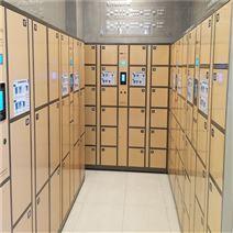 智能文件柜和智能档案柜解析 定制寄存方案