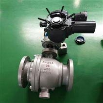 電動固定球閥器高溫高壓軟密封價格優惠