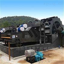廣東大型機制砂洗沙設備廠家