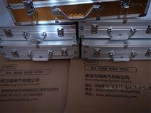 轉速監視器LNIC-MR-01-B01-C02-D01-E01