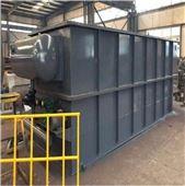ldmc96袋除塵器參數 電廠系統