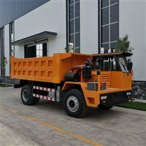 礦用20噸六輪運輸車 礦山井下自卸車