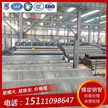 湖南湘潭廣告牌用螺旋鋼管廠家 規格全