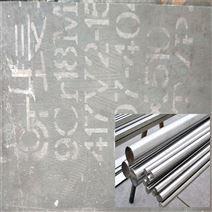 9Cr18Mo(SUS440C)-大連鋼材市場-鋼材銷售