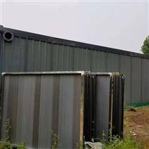 遼寧切削液污水處理設備有水徹底分離