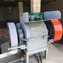 450小型铜米机生产厂家 电杂线铜米粉碎机
