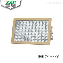 LED防爆泛光灯 100WLED防爆灯