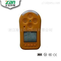 CD4便携式多参数测定器 矿用