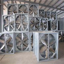 1380mm負壓風機提供優惠 山東中煤 無