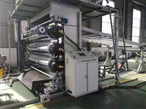 EVA防水板材擠出機(優質)