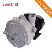 德国SPECK真空泵A-G6-8