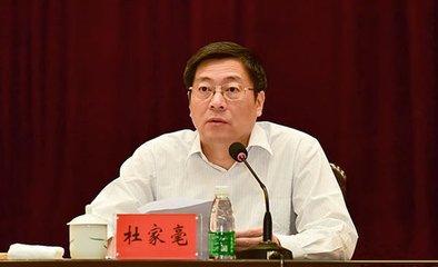 """杜家毫訪問德國:書寫""""中國制造2025""""湖南篇章"""
