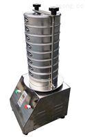 厂家直销检验筛 分析筛 不锈钢实验筛机