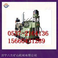 XY-44A岩心钻机厂家直销
