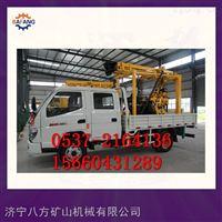 XYC-200车载式水井钻机八方厂家直销工矿机械