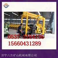 XYD-200履带式水井钻机八方厂家直销