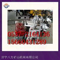 柴油水井钻机八方厂家直销工矿机械设备