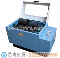 厂家供应XMB1L三辊四筒棒磨机 万能干湿卧式棒两用磨机浙江嘉兴制造商