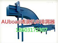 日发精机机床RFCL1600排屑机