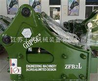 江苏工兵液压破碎锤ZFB2L 破碎锤厂家供应液压驱动破碎锤