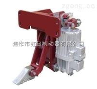 求购YFX-350/80电力液压防风铁楔制动器