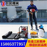 工厂直销中国华夏巨匠BXZ-1背包钻机矿物考察钻机