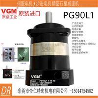现货VGM减速机PF90L2-30-14-50松下750W电机