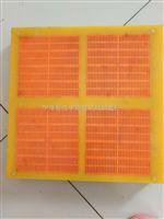 涨紧式筛网 筛板聚氨酯 优力胶筛板筛网 精工定制
