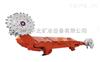 鸡西煤矿机械有限公司MG700/1660-WD型采煤机配件